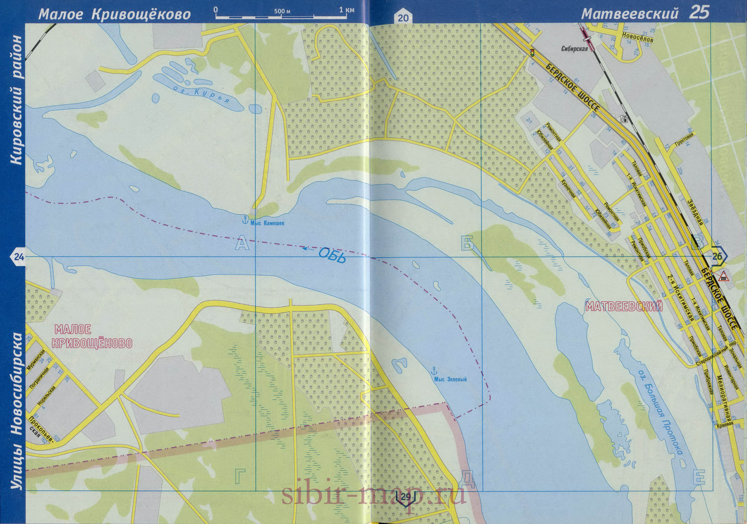 Карта Первомайского района города Новосибирска, A1: http://sibir-map.ru/map1335036_1_0.htm