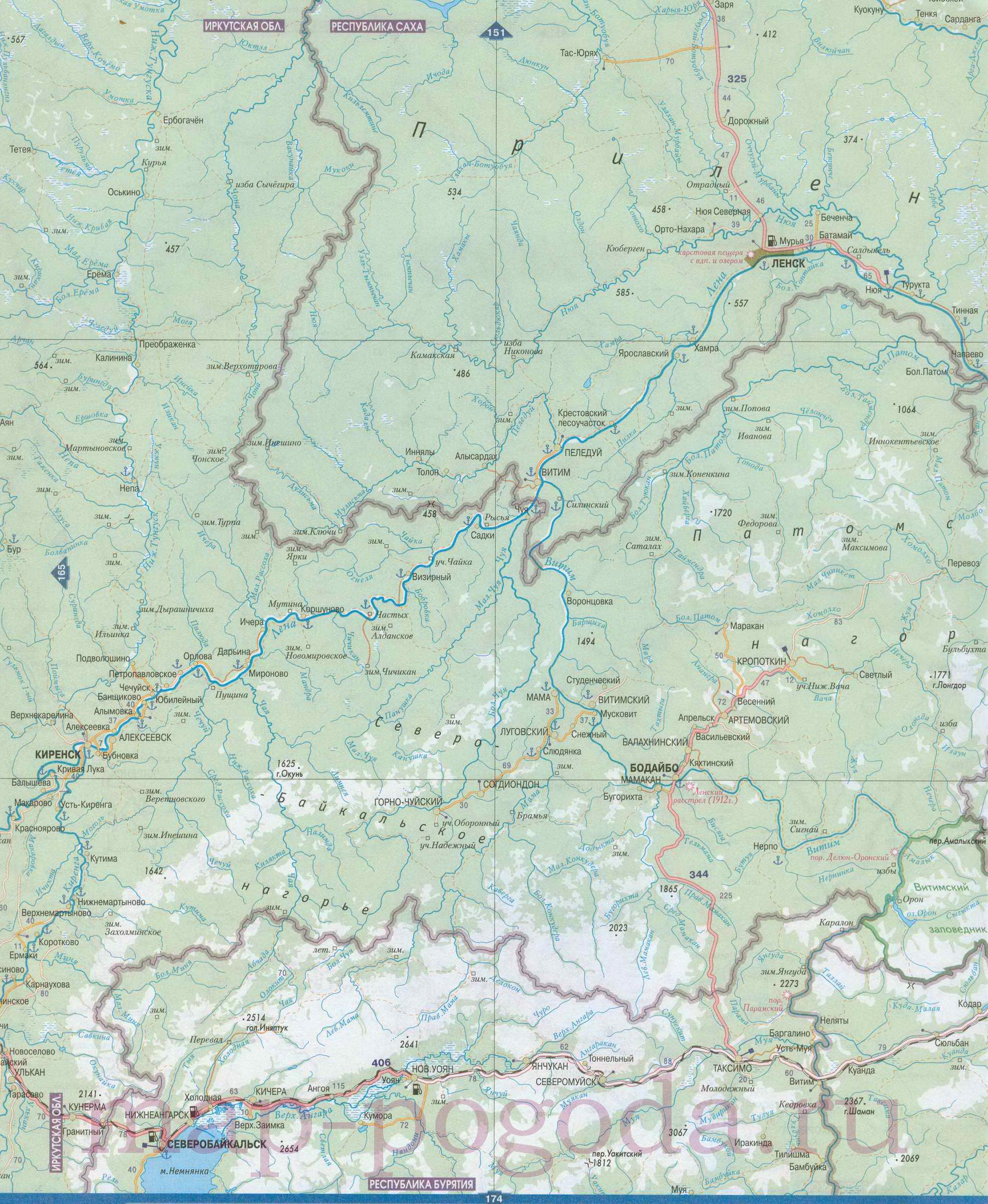что погода нерюкяйинск 2олёкминский район респ саха якутия классный час положит