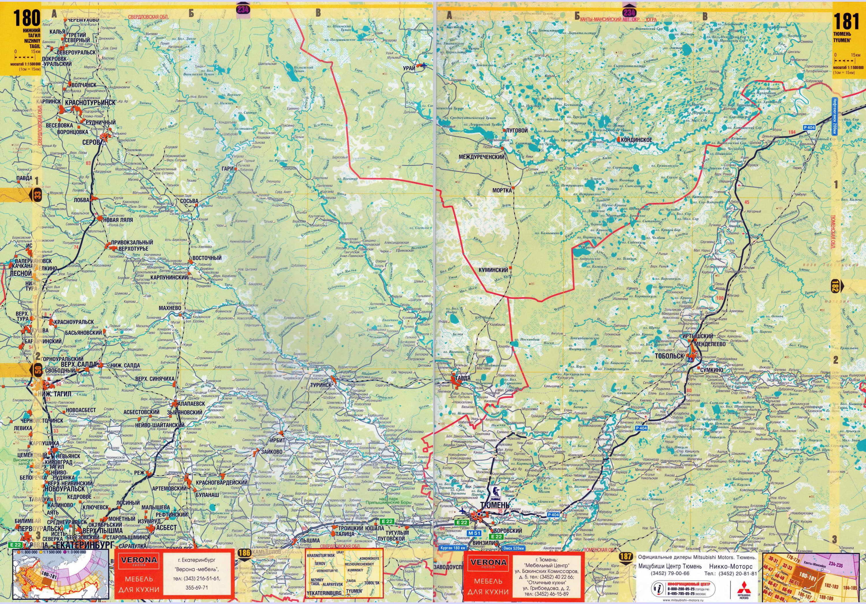 Большая карта дорог юга Тюменской ...