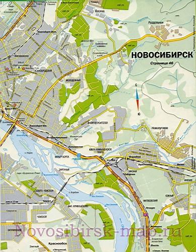Карта схема Новосибирска.
