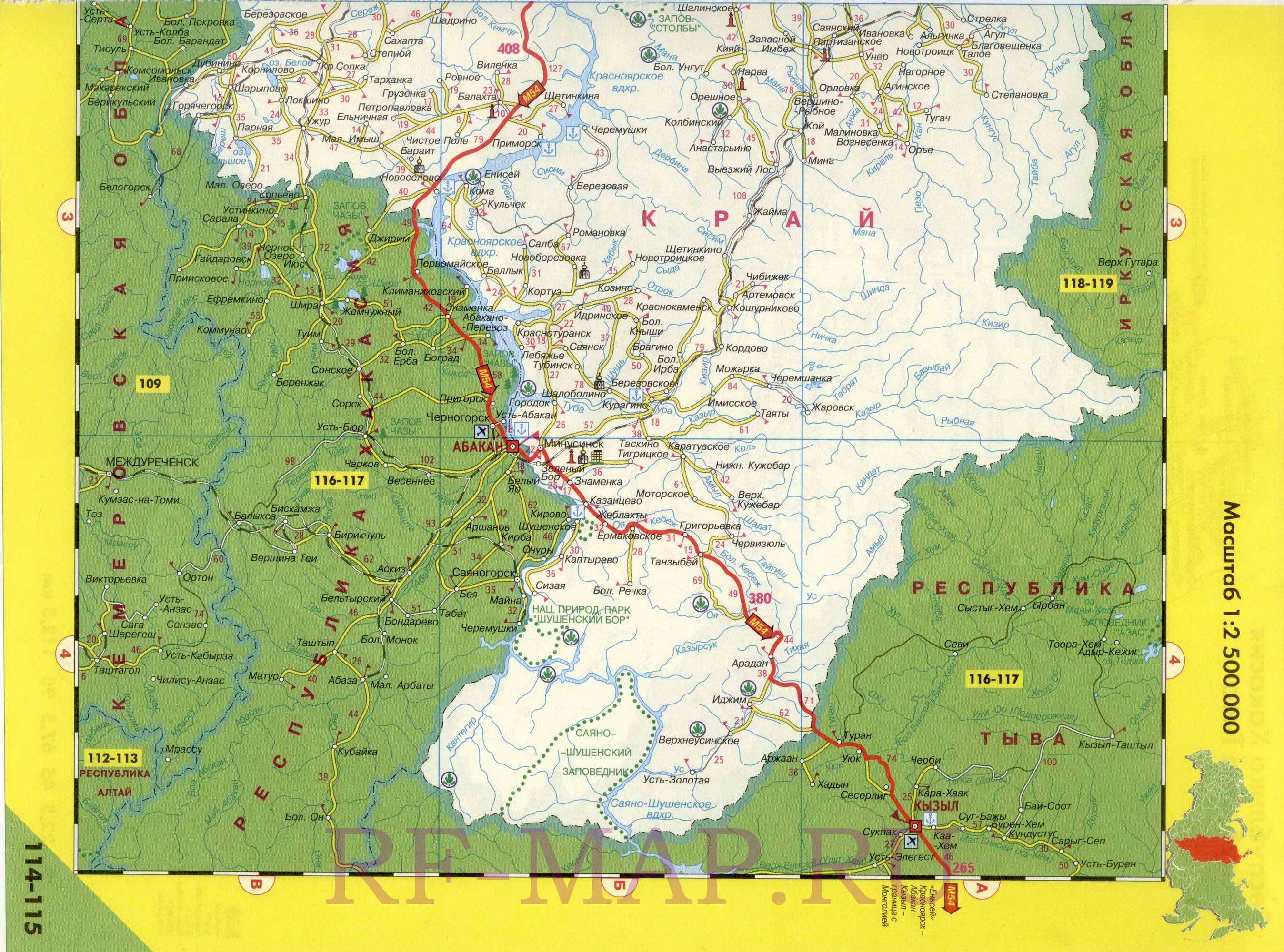 Подробная высококачественная карта дорог Красноярского края с расстоянием между городами.