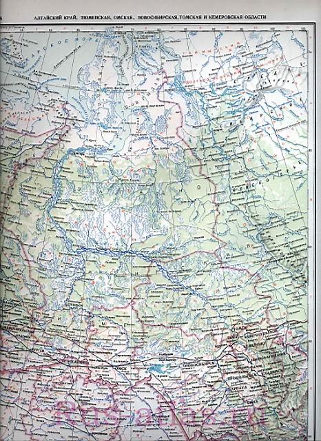 дорог Восточной Сибири из